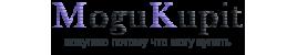 Интернет магазин одежды MoguKupit.ru